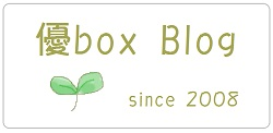 youboxblog