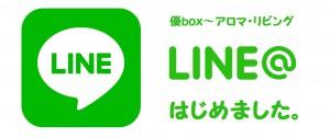 youbox-line