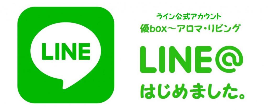 youbox-line-o